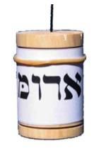 limpieza péndulo hebreo