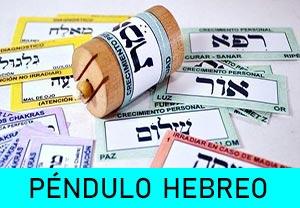 péndulo hebreo nivel 1